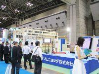 JAPAN PACK 2017 日本国際包装機械展