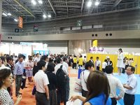 FOOMA JAPAN 2017 国際食品工業展